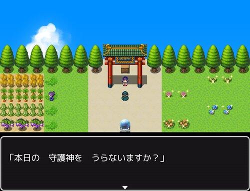 きょうのしゅごしんだん Game Screen Shot1
