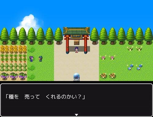 きょうのしゅごしんだん Game Screen Shot3