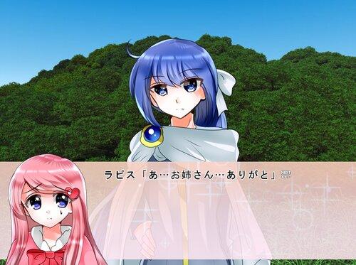 ラピスラズリの物語 Game Screen Shot2