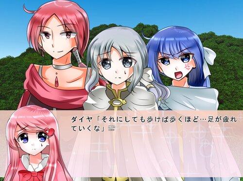 ラピスラズリの物語 Game Screen Shot3