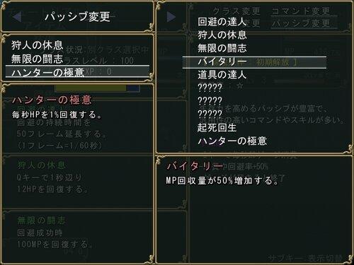 忌月物語 体験版 Game Screen Shot2