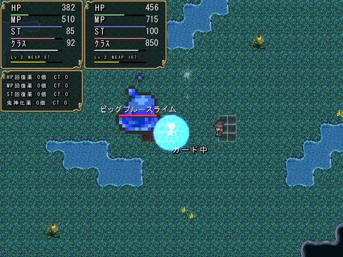 忌月物語 体験版 Game Screen Shot4
