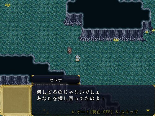忌月物語 体験版 Game Screen Shot5