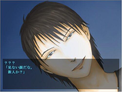 シリアルキラーの名前 Game Screen Shot