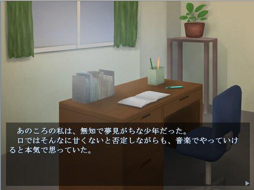 シリアルキラーの名前 Game Screen Shot2