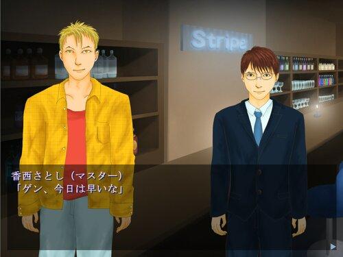 シリアルキラーの名前 Game Screen Shot3
