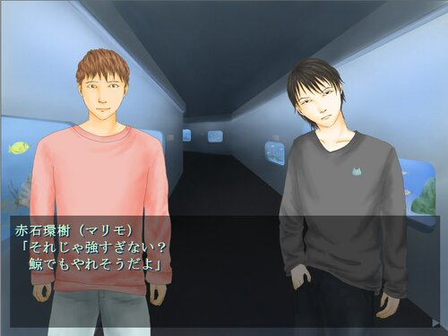 シリアルキラーの名前 Game Screen Shot4