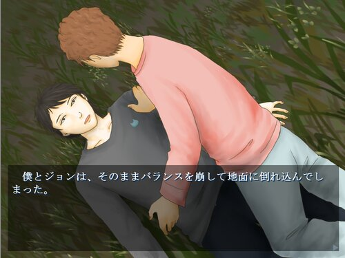 シリアルキラーの名前 Game Screen Shot5