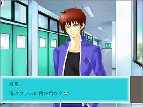 ものすごくバカ~ソノママヲネガウ~ Game Screen Shot2