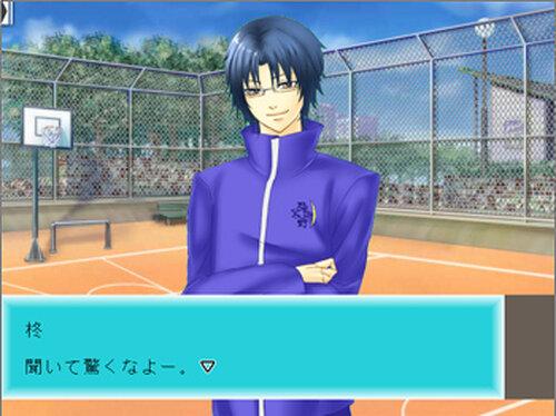 ものすごくバカ~ソノママヲネガウ~ Game Screen Shot4
