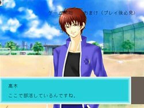 ものすごくバカ~ソノママヲネガウ~ Game Screen Shots