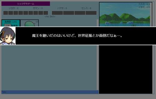 魔王様ははたらかない Game Screen Shot2