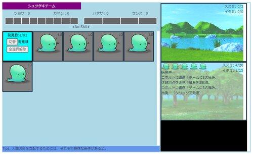 魔王様ははたらかない Game Screen Shot3