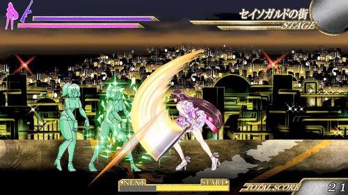大清楚村(体験版) Game Screen Shot2