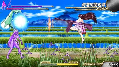 大清楚村(体験版) Game Screen Shots