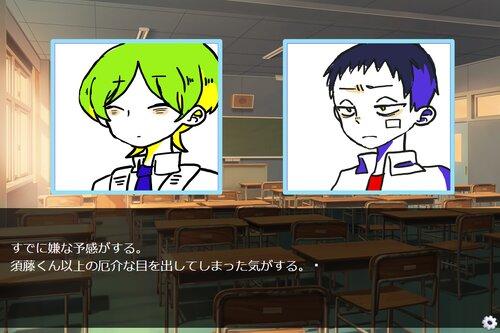 もんだいがある▼ Game Screen Shot1