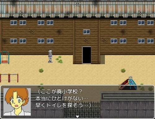 ななみ小学校七不思議(ブラウザ版) Game Screen Shot