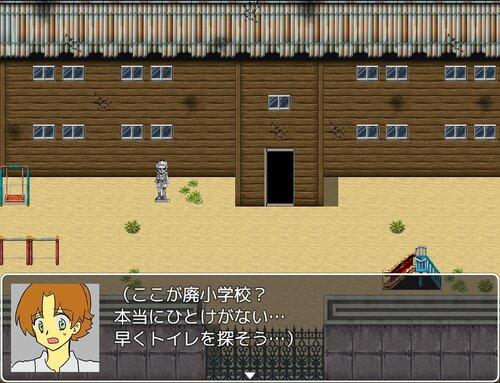 ななみ小学校七不思議(ブラウザ版) Game Screen Shot1