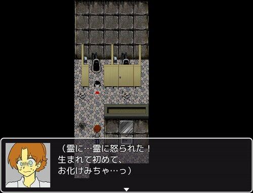 ななみ小学校七不思議(ブラウザ版) Game Screen Shot2