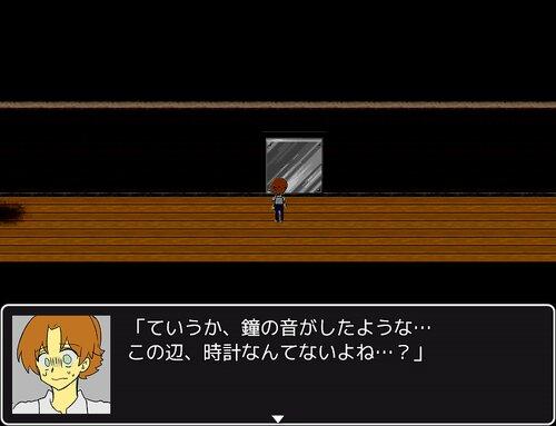 ななみ小学校七不思議(ブラウザ版) Game Screen Shot4
