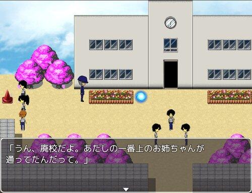 ななみ小学校七不思議(ブラウザ版) Game Screen Shot5