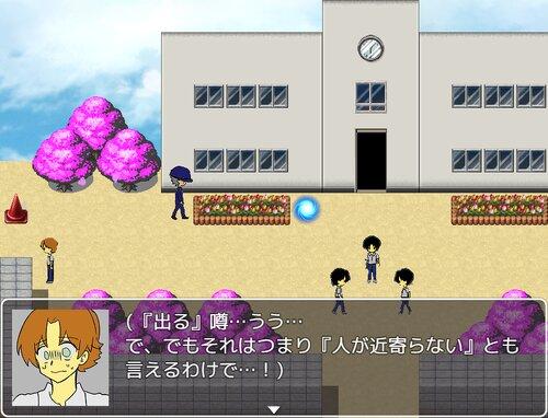 ななみ小学校七不思議 Game Screen Shot2