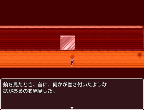 ななみ小学校七不思議 Game Screen Shot3