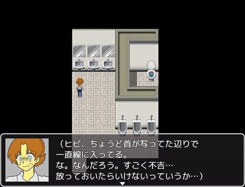 ななみ小学校七不思議 Game Screen Shot4