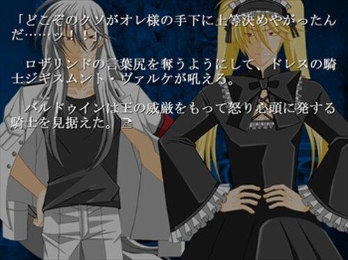 SALAMANDER Game Screen Shot3