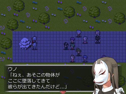 キョーカマン~StarLight Nexus~ Game Screen Shot1