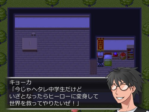 キョーカマン~StarLight Nexus~ Game Screen Shot5