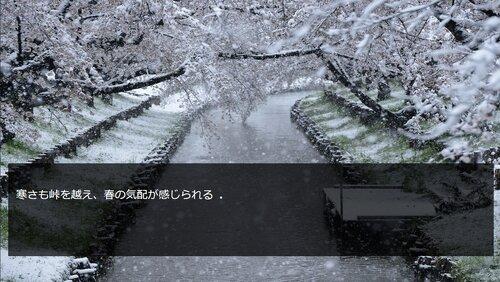 二十四節季診断  Game Screen Shot3