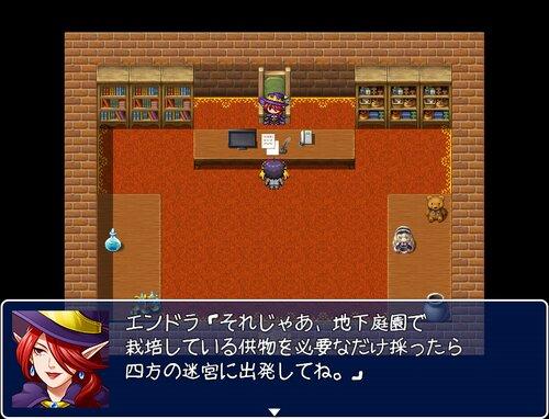 魔法堂の四方拝 Game Screen Shot