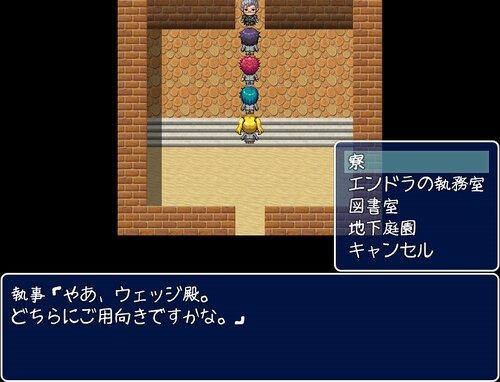魔法堂の四方拝 Game Screen Shot3