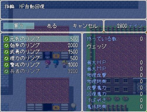 魔法堂の四方拝 Game Screen Shot4
