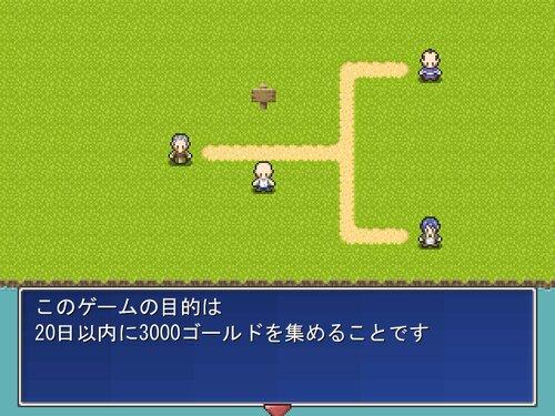 カネだカネ、カネがほしい Game Screen Shot1