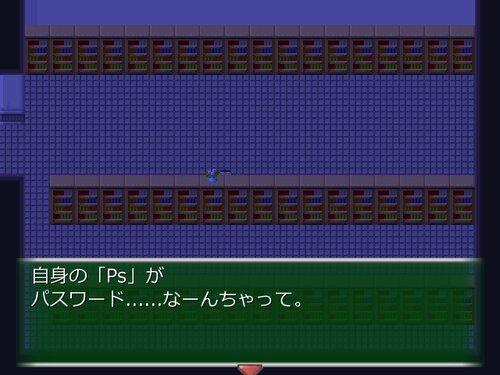 宇野ノ蜃気楼~羞月閉花の狂想曲~ Game Screen Shot4
