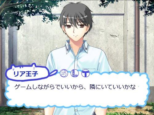 オタ子と王子様 Game Screen Shot1