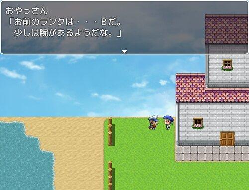 海中探険ミニ Game Screen Shot3