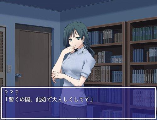彼女の元に行きたいのに謎のおばさんに邪魔される件 Game Screen Shot