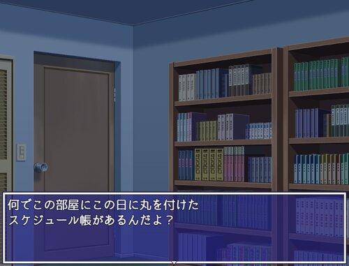 彼女の元に行きたいのに謎のおばさんに邪魔される件 Game Screen Shot3