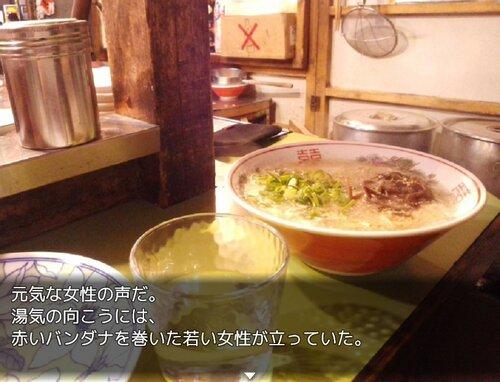 残業帰り Game Screen Shot2
