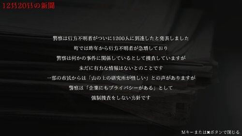 AccidentHouse Demo(アクシデントハウス 体験版) Game Screen Shot2