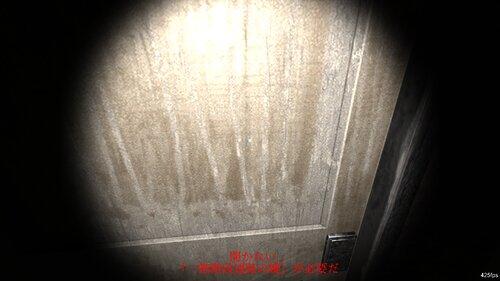 AccidentHouse Demo(アクシデントハウス 体験版) Game Screen Shot4