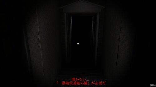 AccidentHouse Demo(アクシデントハウス 体験版) Game Screen Shot5