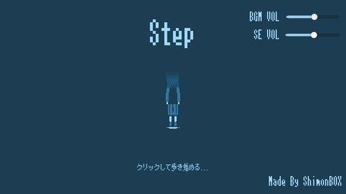 Step Game Screen Shot