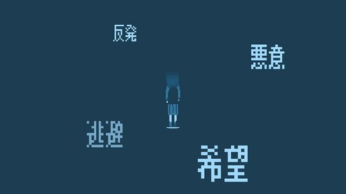 Step Game Screen Shot3
