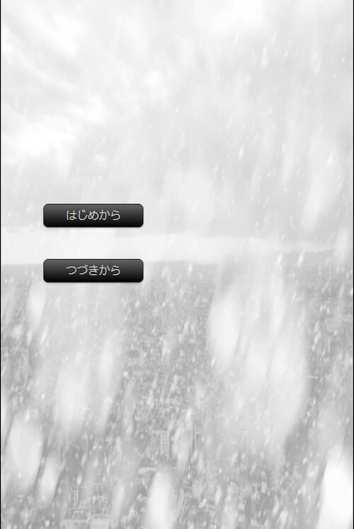 夢の中のZ Game Screen Shot5