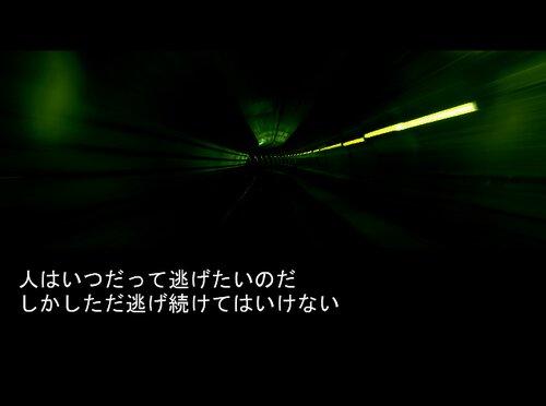 ご利用は計画的に Game Screen Shot1