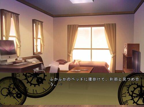 刹那の時間と罪の針【体験版】 Game Screen Shot4